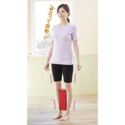 ジェットスリムボディ 基本の使い方は、立ったままふくらはぎに挟んでください。骨盤が立って姿勢が整い、内転筋だけでなくお腹周りの筋肉もしっかり使われるように。さらにパワフルな振動で筋トレ効果がアップ。