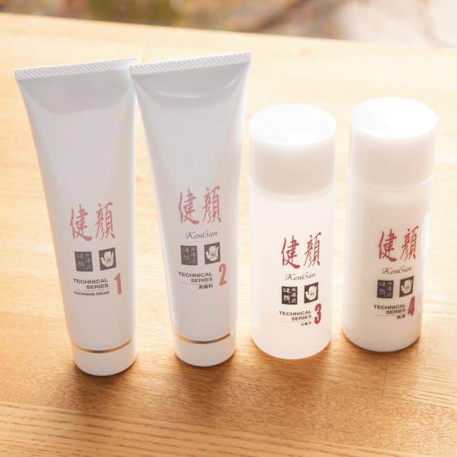 米澤式健顔 ディープクレンジングクリーム(100g) 左から クレンジング、洗顔、化粧水、乳液 ※お届けはクレンジングクリームのみです。