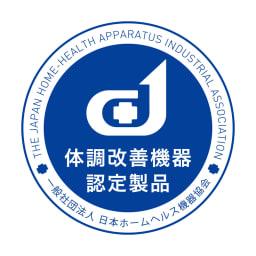 DOCTORAIR/ドクターエア ストレッチロールS