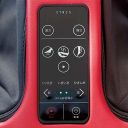 シンカ フットマッサージャー 操作はタッチパネルで簡単。お好みで調整できるほか、ボタンひとつで選べる5コースもご用意。お悩みポイントをとらえるような多彩な動きで、使用後はすっきりとして足どりも軽く!