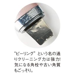 ダブルピーリングプロ 「ピーリング」という名の通りクリーニング力は強力!気になる角栓や古い角質もごっそり。