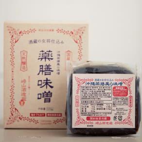 沖縄薬膳味噌 (500g)2個組 写真