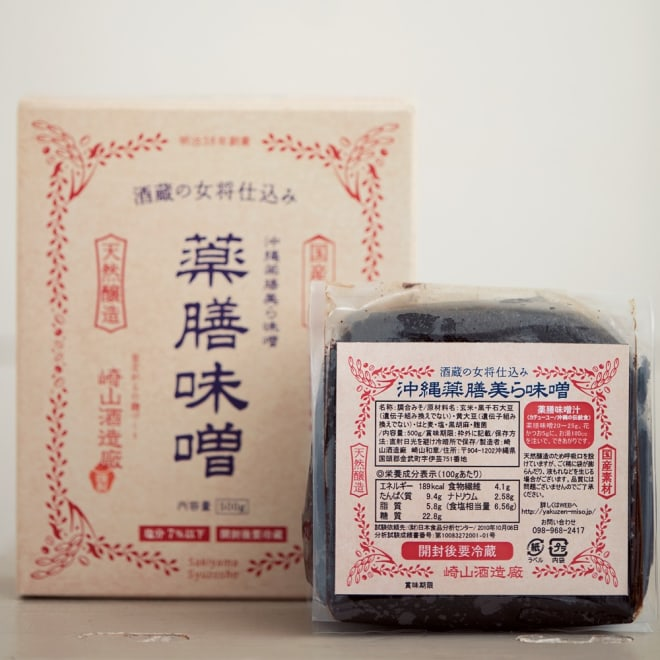 沖縄薬膳味噌 (500g)3個組