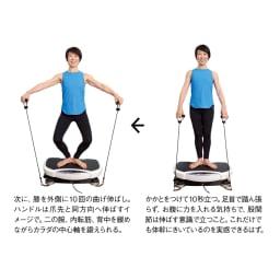 ドクターエアー/DOCTOR AIR 3Dスーパーブレードプロ SB-06 「頭で考え過ぎてしまう人には、このマシンがおすすめ!何も考えなくても、立ち方や動き方を変えるだけでOK。体幹を鍛えたいなら、かかとをつけて。全身リリースなら、足を平行にして立つ。体で感じて納得できるのも続けるためには大事!」(KAORUさん)