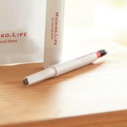 MICHIKO.LIFE/ミチコドットライフ エッセンスブロウペンシル レフィル2本 ※お届けはレフィルのみとなります。