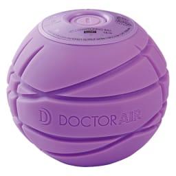 DOCTOR AIR/ドクターエア 3D コンディショニングボールスマート (ウ)パープル 可愛いポップカラーもある全4色 インテリアに合わせて選んで