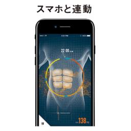 【送料無料】SIXPAD/シックスパッド Body Fit 2(ボディフィット2) スマホと連動 Bluetoothを搭載し、スマホのアプリと連動することで、トレーニングを可視化できます。毎日続けてこそ筋トレは有効です。エキスパートからのアドバイスを受けることも可能。続ける楽しみを増やす機能も加わりました。