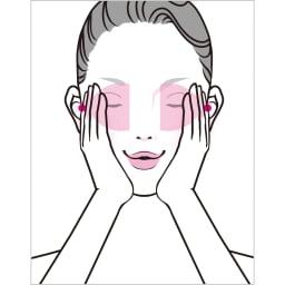 TSUDA SETSUKO T'sマッサージウォッシュジェル 100g 耳珠へ流す 両目を覆うように手を当てる。指先は眉の上に。4本の指の腹全体で圧をかけながら、耳まで流す。上まぶたを流した後は下まぶたも同様に流す。