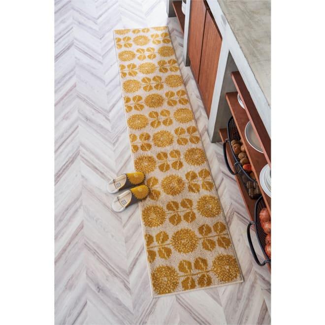 MAISON BLANCHE/メゾンブランシュ 玄関・キッチンマット コーディネート例(イ)フルール(イエロー) ※写真は約50×240cmタイプです。
