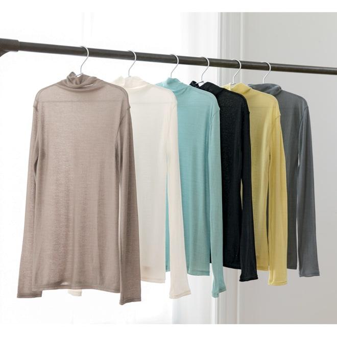 シルク・超長綿接結ハイネック長袖プルオーバー 左から(イ)モカベージュ (エ)ミルクホワイト (ア)ブラック (オ)チャコールグレー(※左から3番目のミストブルー、5番目のマスタードは取り扱いのないカラーになります。)