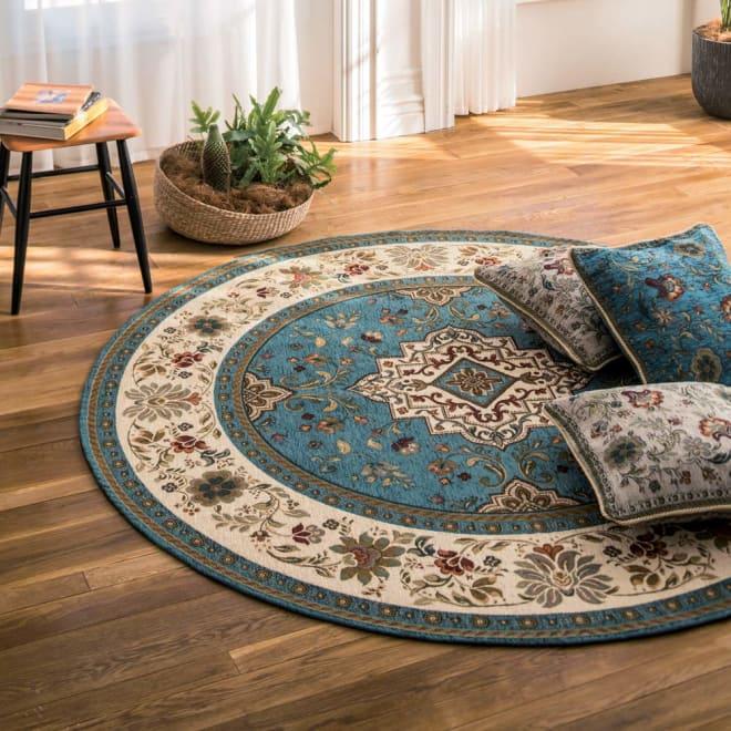 イタリア製ジャカード織ラグ〈イスタ〉円形 径約175cm コーディネート例(ウ)ターコイズ
