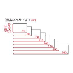 キルト柄 透明キッチンマット(奥行60cm)