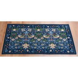 ベルギー製モリスゴブラン織マット〈いちご泥棒〉 (イ)ダークブルー