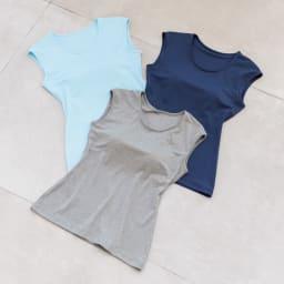 カップ付きフレンチTシャツ 1枚 上から時計回りに(ア)サックス (イ)ネイビー (ウ)グレー杢