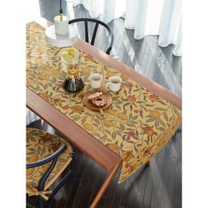 モリスデザインスタジオ ジャカード織 はっ水テーブルランナー〈フルーツ〉約60×240 写真