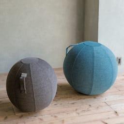 バランスボール VLUV/ヴィーラブ ファブリックシーティングボール(直径55cm/直径65cm) 左から 直径55cm(ア)チャコールグレー、直径65cm(イ)ブルー