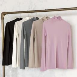 シルク・超長綿接結ハイネック長袖プルオーバー 左から、ブラック、ミルクホワイト、チャコールグレー、モカベージュ、コスモスピンク