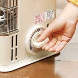 イワタニ カセットボンベヒーター a.カセットコンロの要領で点火つまみをパチン。