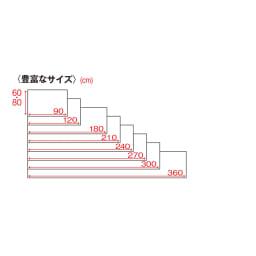 アキレス 透明キッチンフロアマット(抗菌仕様)奥行80cm