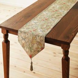 モリスデザインスタジオ ジャカード織テーブルランナー 〈ゴールデンリリーマイナー〉 (イ)アイボリー系