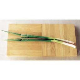 有元葉子のラバーゼ まな板 お得な2枚組 2枚並べて使えば長い食材もOK。