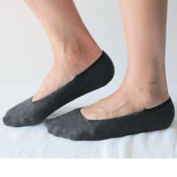 脱げにくい靴下3足組 チャコール