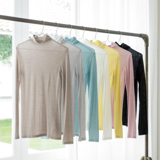 シルク・超長綿接結ハイネック長袖プルオーバー 左から、モカベージュ、ミルクホワイト、ミストブルー、ブラック、マスタード、チャコールグレー