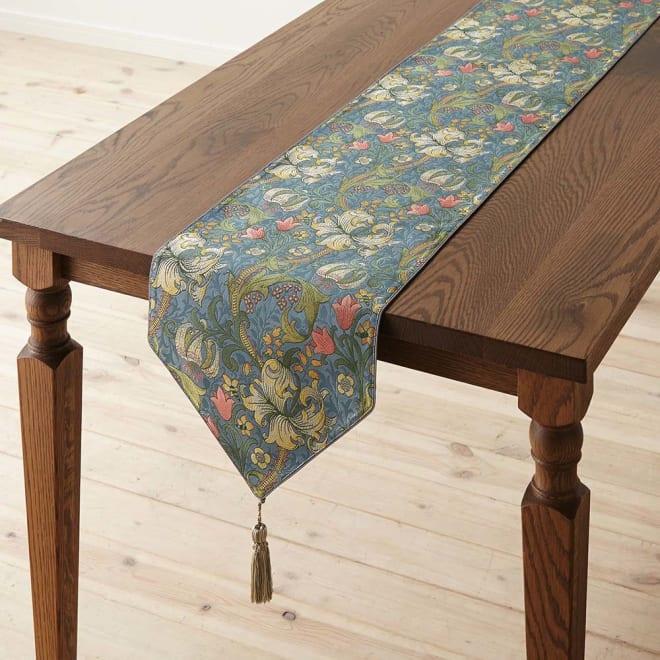 モリスデザインスタジオ ジャカード織テーブルランナー 〈ゴールデンリリーマイナー〉 (ア)ブルー系