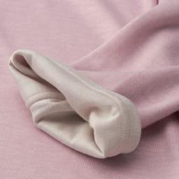 肌側がシルクのリラックスウェア レディース 縫い目が直接肌に当たらないよう、包み仕上げに。優しい着心地を肌で実感してください。