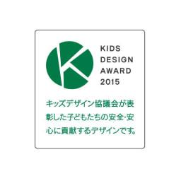 UCHINO(ウチノ) マシュマロガーゼパジャマ ダブルストライプ メンズ 子どもたちの安全・安心に貢献するデザイン、創造性と未来を拓くデザイン、子どもたちを産み育てやすいデザインを顕彰する制度であるキッズデザイン賞を受賞しました。