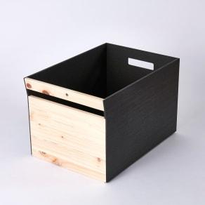 Hinoki+(ヒノキプラス)スタッキング収納ボックス Lサイズ1個 写真