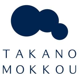 キャスター付きプランターベース ウォールナット 直径29cm 家具の産地で有名な九州・大川の「TAKANO MOKKOU/タカノモッコウ」。シンプルで美しく、流行に左右されないデザインを目指し、先端技術と熟練の職人技により除湿でスタイリッシュな家具を提供している家具ブランドです