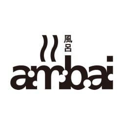 ambai(アンバイ) 風呂道具シリーズ 風呂椅子 大(ハイタイプ) ambaiは日本国内でのものづくりにこだわります。 そして作り手とデザイナーが関わり地域の特色や技を生かし、道具の性能/素材/形状などのバランスを整え、. 使い手にとっていい塩梅(ambai)となる道具を目指しています。