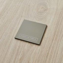 HAKU LA TABLE(ハク ラ ターブル) コースター同色2枚組(約10×10cm) 裏面