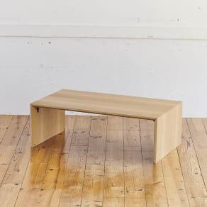 Slim すっきり折りたたみ可能なテーブル 幅105cm 写真
