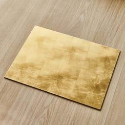 HAKU LA TABLE(ハク ラ ターブル) テーブルマット1枚(約30×40cm) (ア)ゴールド