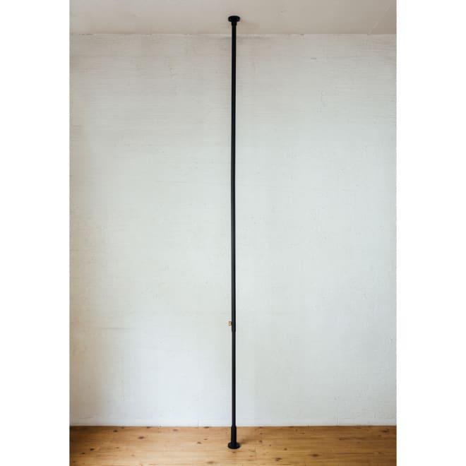 DRAW A LINE 突っ張り棒 200~275cm縦専用 (ア)ブラック