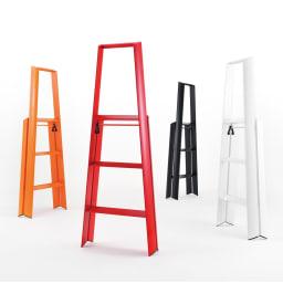 METAPHYS/メタフィス アルミステップ ルカーノ 大(3段タイプ) 左からオレンジ、レッド、ブラック、ホワイト