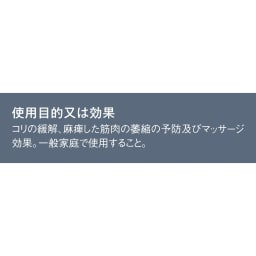 家庭用低周波治療器 ontou(おんとう) 単品