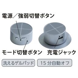 家庭用低周波治療器 ontou(おんとう) 【お得な2個組】 シンプル簡単操作