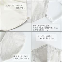ファブリックケアマスク 花刺しゅう柄 右上・右下…グレーストライプ、左下…ナチュラル ※お届けは花刺繍柄です。