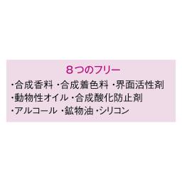 アートネイチャー まつ毛用美容液 MAITSUYU マイツユ 6ml
