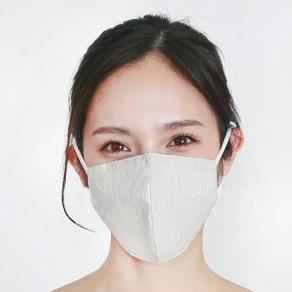 ファブリックケアマスク 写真