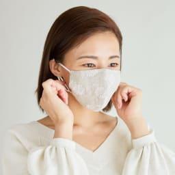 ファブリックケアマスク 花刺しゅう柄 コーディネート例 肌にやさしい素材で、マスクによる肌の悩みにも。