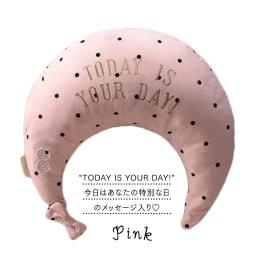 ルルド ホットネックマッサージピロー (ア)ピンク