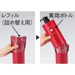 La CASTA/ラ・カスタ ヘアソープ35 リフィル(600ml)+専用ボトル カートリッジ式で無駄なく使えて衛生的。専用容器に入れてカバーするだけ、手を汚さずにセット完了。真空状態になる新形状のリフィルです。