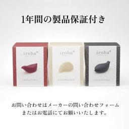 iroha+/イロハプラス くしねずみ