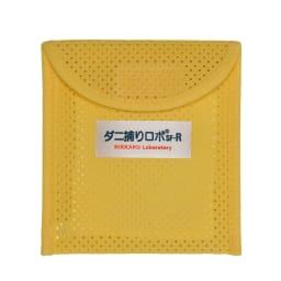 日革研究所製「ダニ捕りロボ」 お試しセット ソフトケース2個&誘因マット2個 (レギュラーサイズ) ソフトケース(レギュラーサイズ)