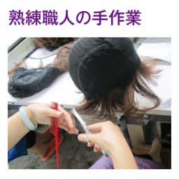 坂巻哲也ヘアコサージュ マチュアボブ 熟練職人の手作業