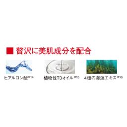江原道 ブライトニングモイスチャーマスク(パック) 80g